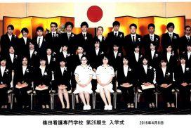 入学式(第26期生)の画像