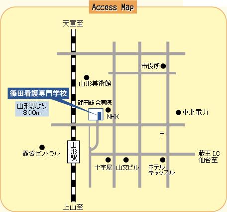 篠田看護専門学校へのアクセスアップ